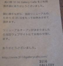 vol.143-1.jpg
